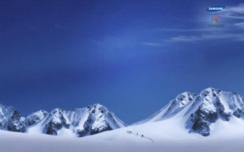 Tema Vintersport 2