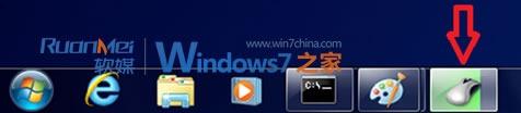 Läckt bild på Windows 8
